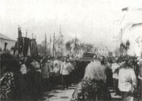 Изнесение мощей святого Серафима во время Всероссийского церковного торжества 19 июля 1903 года