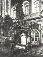 Сень над ракой преподобного Серафима в Успенском соборе Саровского монастыря.1903г.