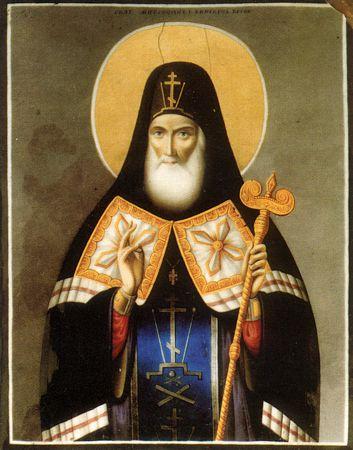 Картинки по запросу Краткое житие святителя Митрофана Воронежского