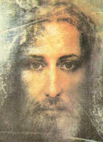 иконы господа иисуса христа:
