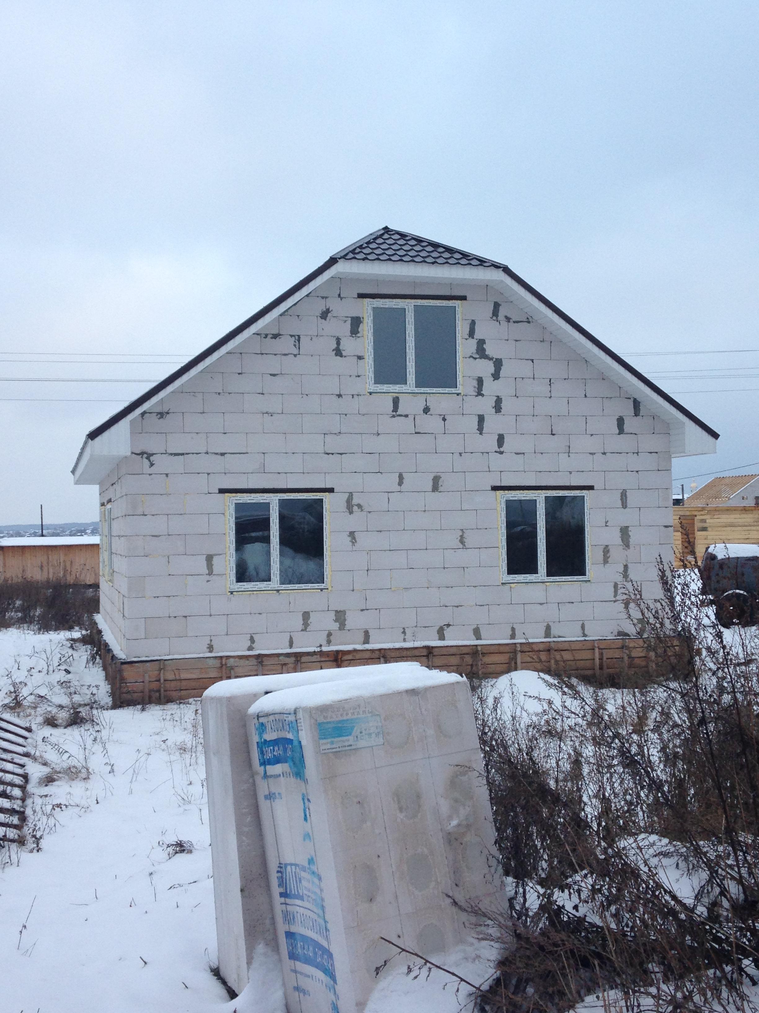 Дом своими руками из пеноблока фото их отделка
