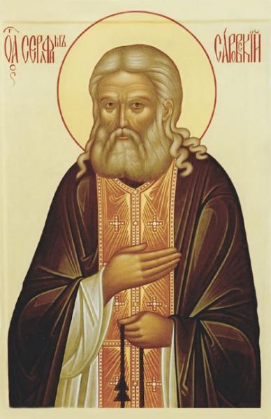 Икона преподобного Серафима ...: www.diveevo.ru/3/6/1/356