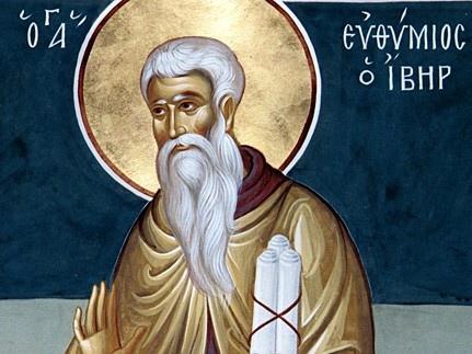 28 октября. Преподобного Евфимия Нового, Солунского. Преподобномученика Лукиана, пресвитера Антиохийского.