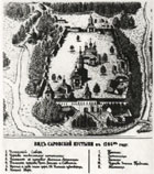 Вид Саровского монастыря в 1764 году